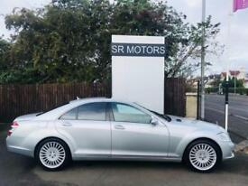2007 Mercedes-Benz S320 3.0TD 7G-Tronic S320 CDi(GOOD HISTORY,WARRANTY)