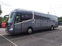 2013 IRIZAR I6 DAF PR265 12.2MTR 53 SEAT ****** EURO 5 CAN BE UPGRADED!!******
