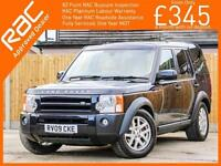 2009 Land Rover Discovery 3 - 2.7 TDV6 Turbo Diesel XS 6 Speed Auto 4x4 4WD 7-Se
