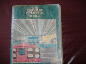 1978 CHRYSLER DODGE PLYMOUTH FACTORY MANUAL