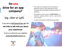 App-based drivers (eg. Uber,Lyft) wanted for RESEARCH  INTERVIEW