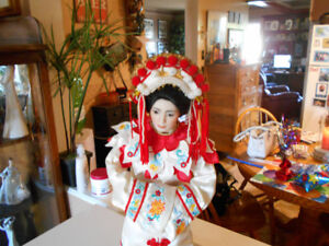 Franklin Heirloom porcelain hand painted doll Oriental Goddess