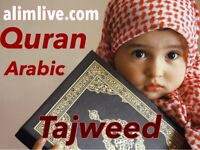 CAN'T DRIVE KIDS TO MOSQUE❓LEARN QURAN♦️TAJWEED ♦️ARABIC🔹 QURAN HOME TUITION & ONLINE➖ALIM LIVE