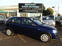 Vauxhall Corsa 1.2 Active **ONLY 67000 MILES FROM NEW**