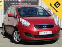 Kia Venga 1 AIR ECODYNAMICS 1.4L 5 Door Manual Petrol 2014