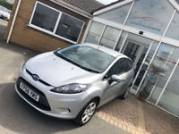 Ford Fiesta 1.25 ( 82ps ) 2009MY Style +
