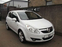 09 09 VAUXHALL CORSA 1.4 16V DESIGN EDN 5DR WHITE ALLOYS LEATHER LOW MILES