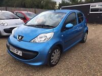 PEUGEOT 107 URBAN 1.0 5DR 2007 * IDEAL FIRST CAR * CHEAP INSURANCE AND ONLY £20 ROAD TAX *