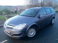 2007 57 Vauxhall Astra life 1.3 Cdti estate # cheap insurance and tax # upto 70 mpg
