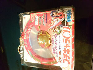Sega Magic Knight 1995 CD Single Keychain