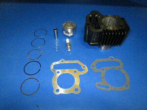 YAMAHA MOTO 4 80 GRIZZLY RAPTOR BADGER CYLINDER AND PISTON KIT Prince George British Columbia image 1