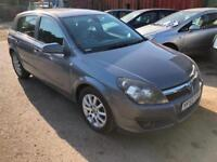 Vauxhall/Opel Astra 1.9CDTi 16v ( 120ps ) 2005.5MY Elite mot sept 2018 107k mile