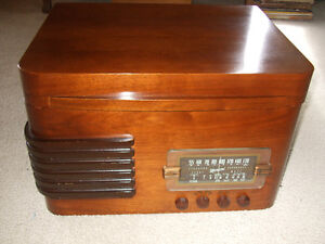 Vintage MARCONI Radio and Phonograh combo
