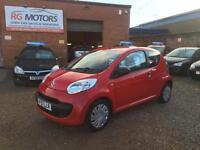 2007(57) Citroen C1 1.0i Vibe Red 3dr Hatch, Ideal 1st Car, **ANY PX WELCOME**