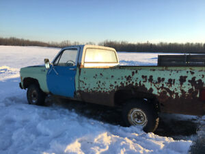 For Sale: 1975 GMC 1500