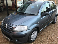 Citroen C3 1.4i Cool. GUARANTEED FINANCE payment between £15-£30PW