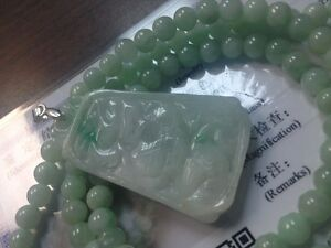 Certified Jade Beaded Necklace and Vintage Pendant
