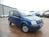 FIAT PANDA DYNAMIC 1.2 PETROL LOW MILEAGE 5 DOOR HATCHBACK