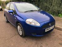 2006 FIAT GRANDE PUNTO 1.2 DYNAMIC MANUAL PETROL 5 DOOR HATCHBACK