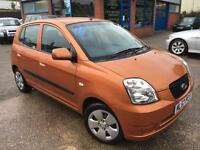 Kia Picanto 1.0 GS 2007 JUST 38339 MILES+SERVICE HISTORY*** IDEAL FIRST TIME CAR