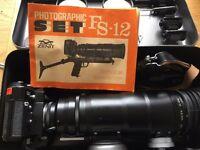 Zenit FS-12 Camera