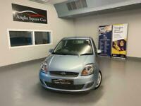FORD FIESTA STYLE CLIMATE 16V 2006 Petrol Manual in Blue
