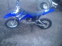Awesome kids bike like new condition