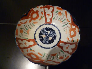 Antique Imari Bowl Kitchener / Waterloo Kitchener Area image 1