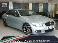 2012 BMW 3 Series 2.0 320d Sport Plus 2dr Diesel blue Manual