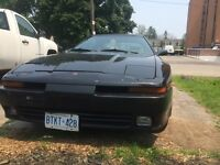 Mk3 supra trade for ?? Price drop