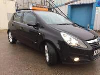 Vauxhall Corsa 1.2i 16v 2007 SXi 5 Door with 8 stamps in service book