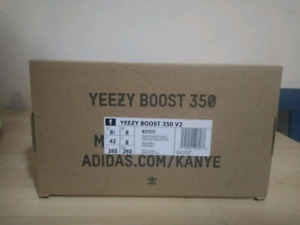 6bad114f4ca626 VNDS Yeezy Frozen Yellow size 8.5