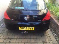 Peugeot 308 2008 plate left back light