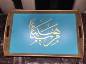 Trays with Arabic Calligraphy