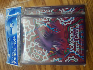 Gengar Pokemon TCG sleeves Pokemon Center