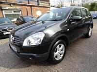 Nissan Qashqai VISIA 1.6 (1 OWNER + FINANCE AVAILABLE)