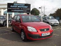 Kia Rio 1.5CRDi Zapp! ** DIESEL ** ONE OWNER** AIR CON