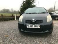 2006 Toyota Yaris VVTI T3 **DUE IN SOON ANY MORE INFORMATION PLEASE ASK ** Hatch