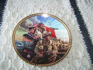 """WE STAND ON GUARD""  PLATE"