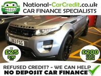 Land Rover Range Rover Evoque 2.2 SD4 4WD DYNAMIC LUX Good / Bad Credit Car Finance (grey) 2013
