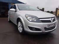 Vauxhall Astra 1.9CDTi SXi - LOW MILEAGE