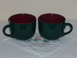 2 dark green / burgundy Soup Mugs .. like NEW ... never used ..