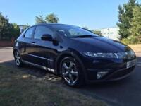2006 Honda Civic 1.8 i-VTEC ES Hatchback 5dr Petrol Manual (152 g/km, 138