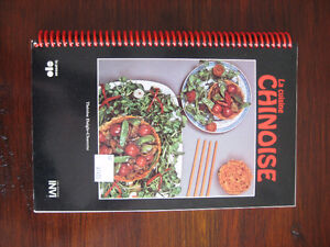 La cuisine chinoise (asiatique) - Recettes