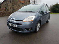 2007 '57' CITROEN GRAND PICASSO 1.6HDI VTR+ - STUNNING EXAMPLE