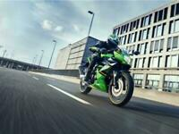 Kawasaki Ninja 125 - where the fun begins 2020 model