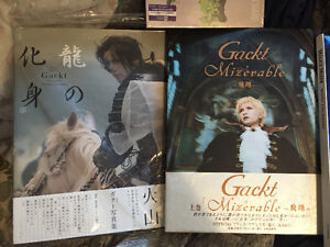 Gackt and Malice Mizer photo books and Nightmare cd