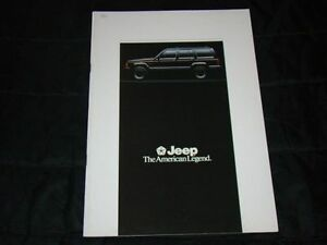 Jeep Cherokee & Wrangler prospekt/brochure 1991 - Czestochowa, Polska - Jeep Cherokee & Wrangler prospekt/brochure 1991 - Czestochowa, Polska