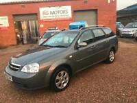 2009(59) Chevrolet Lacetti 1.6 SX Estate, Silver, 50k Miles **ANY PX WELCOME**