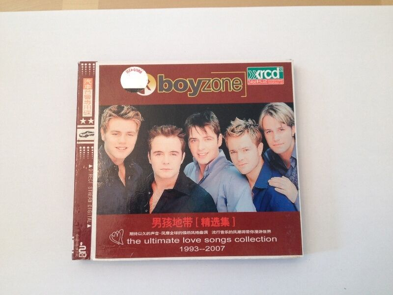 Rare Boyzone/Westlife Release Double CD Set - Asia Mistake - Please read first!